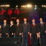 zhonghuaqing1