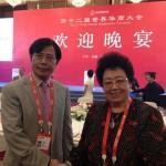 全国政协副主席陈丽华和加中工商联滕达主席