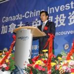 加拿大中国工商联合会主席兼组委会主席滕达 David Teng