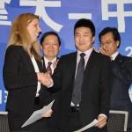 加拿大瑞邦与中国杭州中翰胜泰生物科技签约