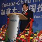 加拿大联邦参议员胡子修 Victor  Oh